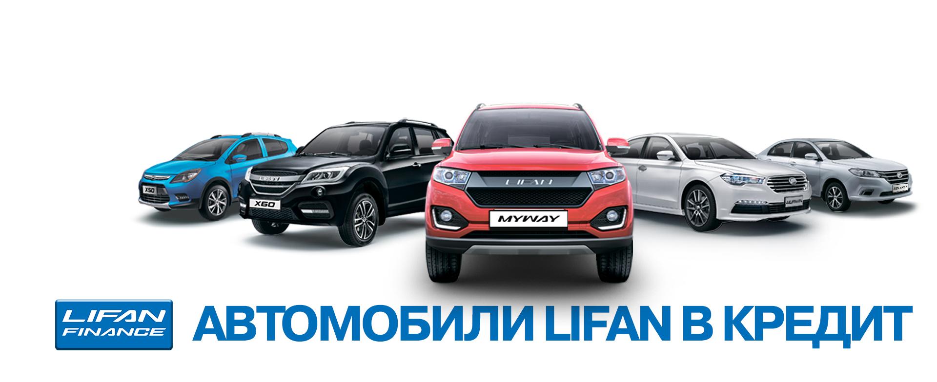 Машины в кредит г краснодар